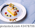 Millefeuilles French puff pastry on elegant plate 43478706
