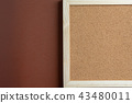 Cork Board on Brown background 43480011