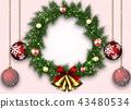 聖誕節租約 43480534