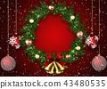 聖誕節租約 43480535