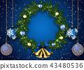 聖誕節租約 43480536