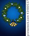 聖誕節租約 43480537