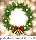 聖誕節租約 43480539
