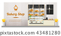 Interior background with modern bakery shop 43481280