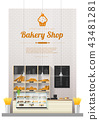 Interior background with modern bakery shop 43481281