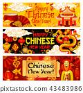 chinese, new, year 43483986