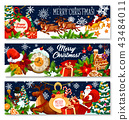Merry Christmas vector gifts greeting banners 43484011