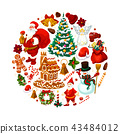 Christmas decorations Santa gifts vector poster 43484012