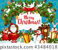 Christmas Santa gifts wreath vector greeting card 43484018