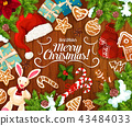 Christmas gift and New Year presents greeting card 43484033