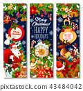 Merry Christmas holiday vector greeting banners 43484042