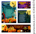 Halloween night party invitation banner template 43484074