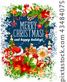 Merry Christmas holiday vector greeting card 43484075