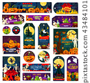 Halloween night trick or treat celebration tag 43484101