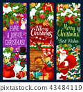 Christmas banner with New Year garland and gift 43484119