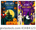 Halloween trick or treat night celebration banner 43484123