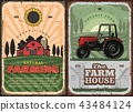 Farming agriculture and farm house retro poster 43484124