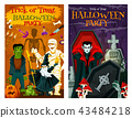 Halloween party poster of horror cemetery monsters 43484218