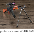 Assault rifle with telescopic sight and bipod 43484369