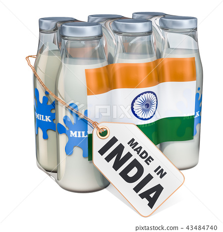Dairy drink from India concept - Stock Illustration