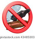 plastic, bottle, forbidden 43485003