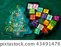 크리스마스, 성탄절, Xmas 43491476