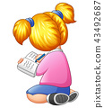 소녀, 여자아이, 여자애 43492687