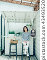 Women's lifestyle 43493520