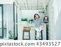 Women's lifestyle 43493527