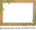 신록 잎 공백 오크 색상 우드 43497305