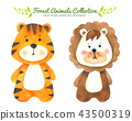 Tiger and Lion Cartoon watercolor collection 43500319