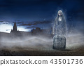 Evil ghost nun rise up from her grave 43501736