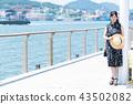 การเดินทางของผู้หญิงโอโนมิจิ 43502082