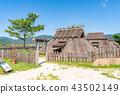 吉野裡歷史公園 43502149