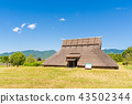 吉野裡歷史公園 43502344