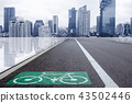 bike lane with futuristic city metro building 43502446