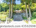 shrine, clear, fukuoka 43502698