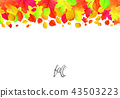 Seamless border pattern of falling autumn leaves. Vector 43503223
