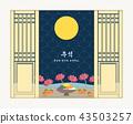 Full moon and persimmon tree. Mid Autumn Festival 43503257