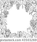 Monochrome Grape Branches Square Frame 43503269