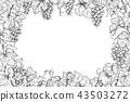 Monochrome Grape Branches Horizontal Frame 43503272