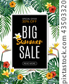 Sale vertical banner, poster with palm leaves, jungle leaf and handwriting lettering. Floral 43503320