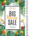 Sale vertical banner, poster with palm leaves, jungle leaf and handwriting lettering. Floral 43503325
