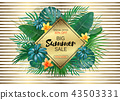 Sale. Rhombus summer sale tropical leaves frame on gold striped backdrop. Tropical flowers, leaves 43503331