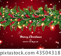 Christmas Garland background with snow and stars 43504318