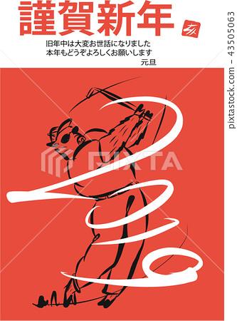 New Year's card boar golf 43505063