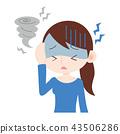 在台风中受伤的女人 43506286