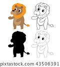 狮子 儿童 孩子 43506391