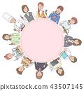 各種職業的女性 43507145