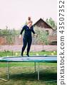 Young Caucasian Beautiful Plus Size Woman Girl Jumping On Trampoline 43507352